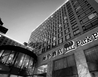 Rooster PR Sets Park Plaza Hotels Staff as 'Experts' - Image 1