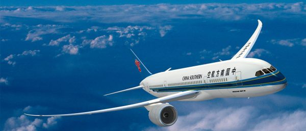 China Southern Airlines Appoints RoosterPR - image 3