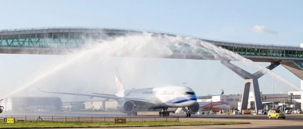 China Airlines Celebrates Non-Stop Flight Between Gatwick & Tapei RoosterPR - img