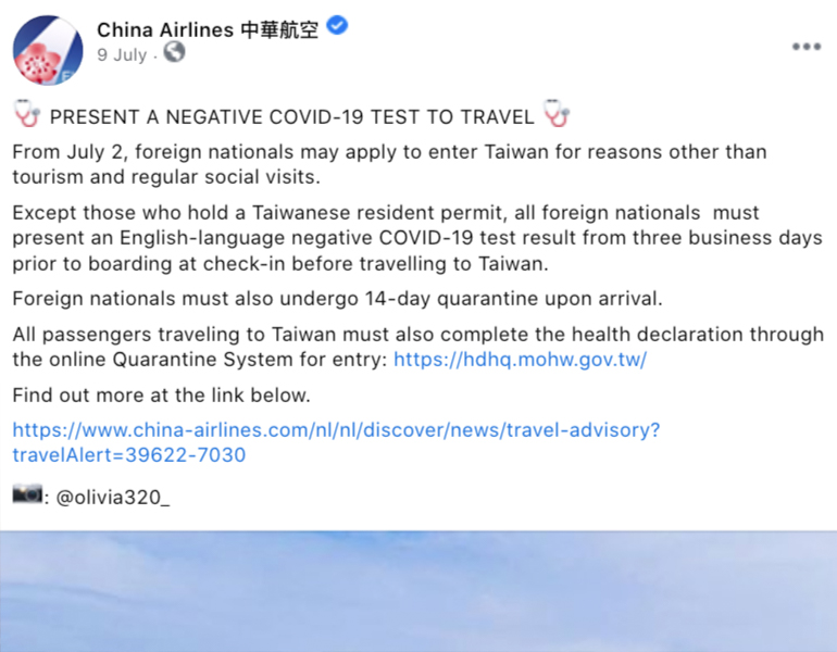 A Facebook post announcing new Taiwanese travel requirements